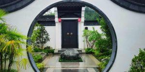 Chinese tuinen
